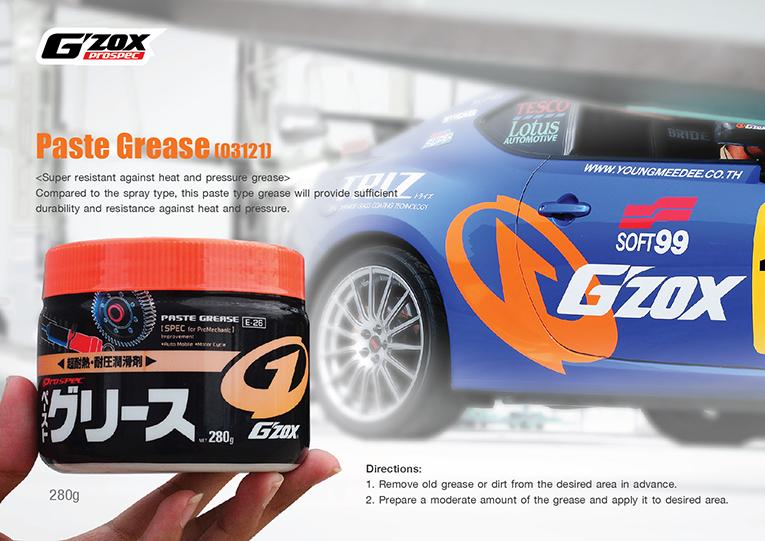 Gzox-prospec-b-11