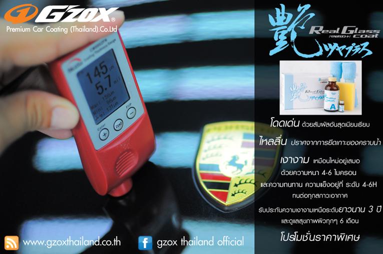 gzox-C46