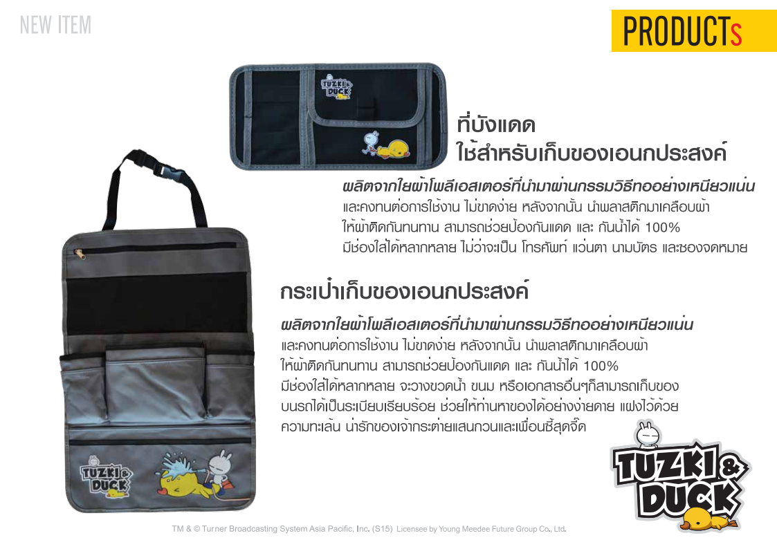 TK present-02